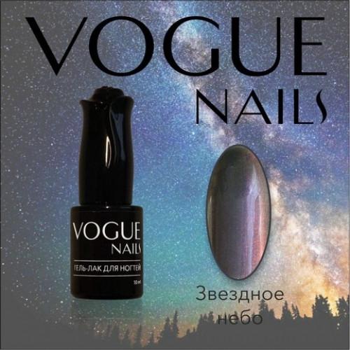 Vogue Nails, Звездное небо, 10 мл., хамелеон