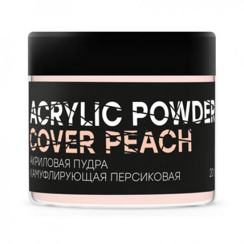 In'Garden, Акриловая пудра Cover Peach Powder, 20 г