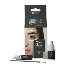 Innovator Cosmetics, Bronsun Home Coloring Kit No. 1, Black