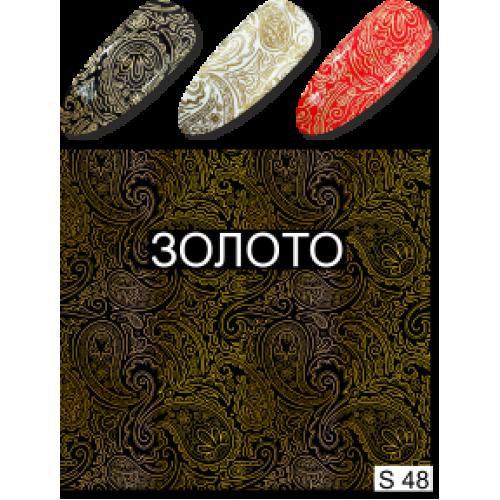 Milv, Слайдер-дизайн S48, золото